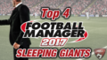 fm17-top-clubs-to-manage-small-feature